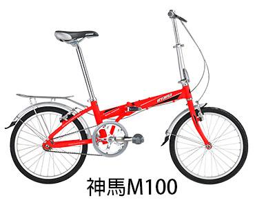 神馬M100
