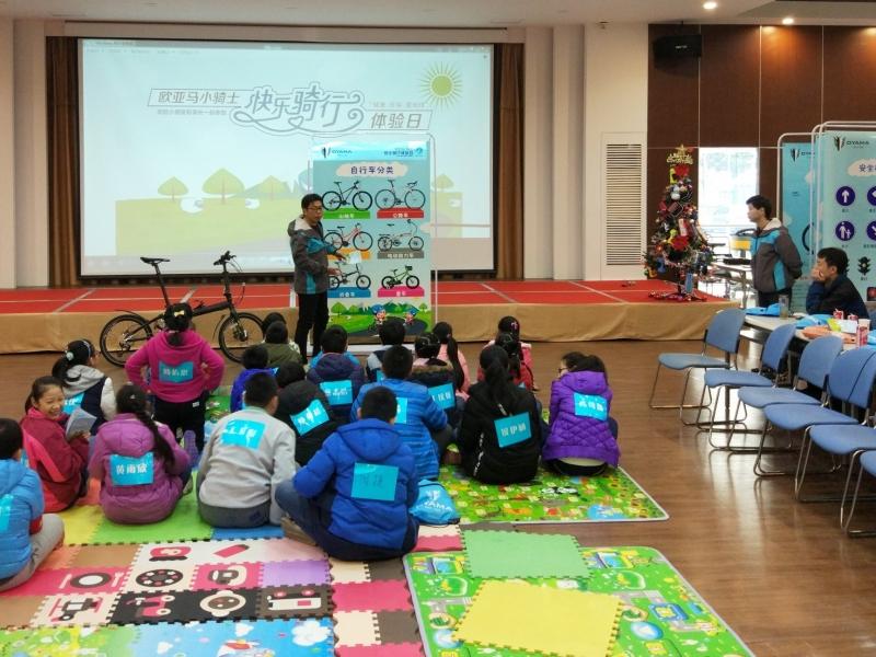 太倉會議中心_小騎士體驗營教學場景