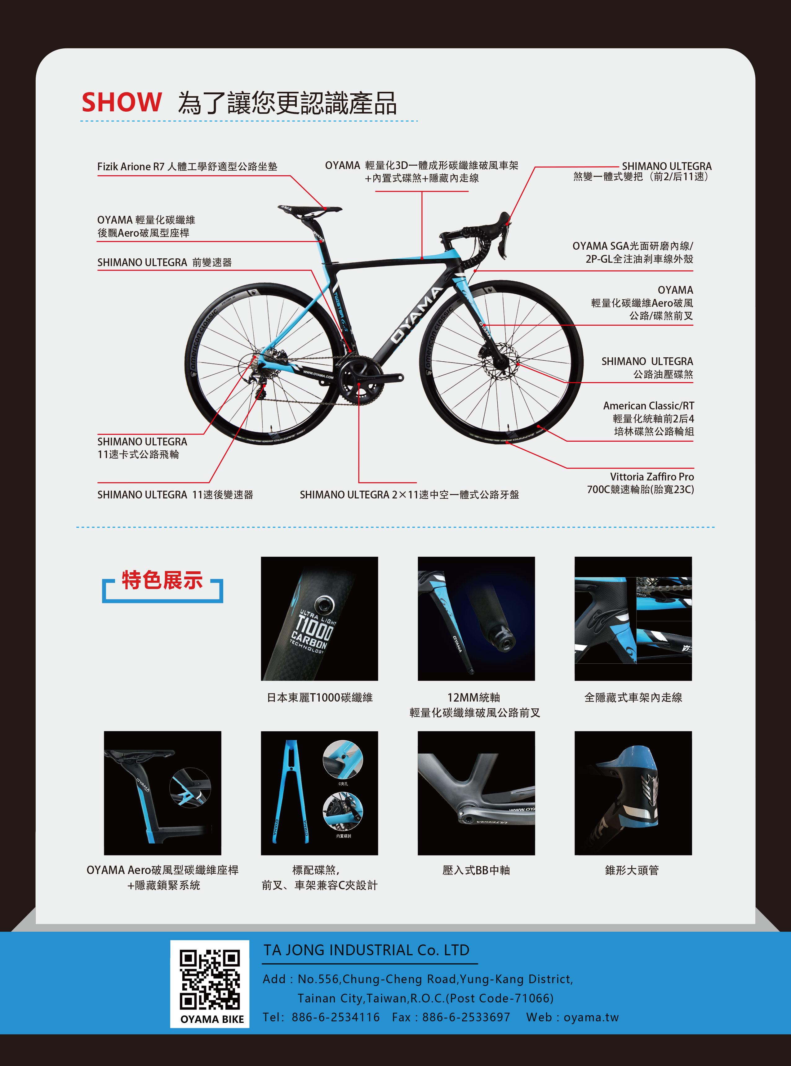 中_TWISTER-6